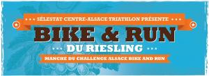 bike_run